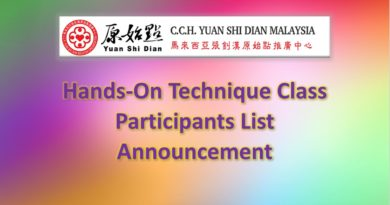 Hands-On Technique Class- 8th Batch English Class (Participants List Announcement)