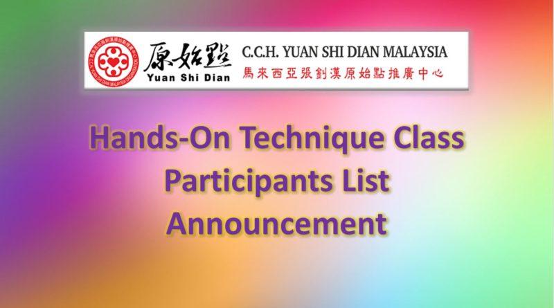 Hands-On Technique Class- 8th Batch English Class (Participants List Announcement)