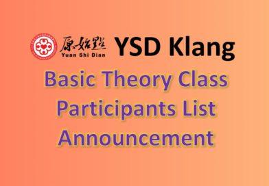 YSD Klang Basic Theory Class- 1st Batch English Class (Participants List Announcement)