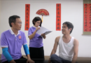 马来西亚张钊汉原始点推广中心 – 2019年原始点新春教育短片   C.C.H. YUAN SHI DIAN MALAYSIA ORGANISATION 2019 – 2019 CNY Yuan Shi Dian Educational Flim