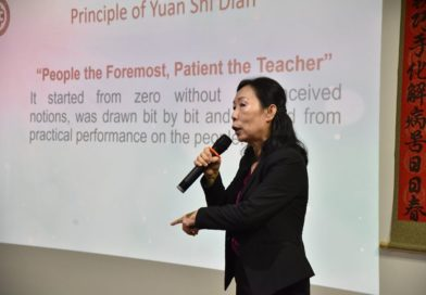 Yuan Shi Dian Basic Theory Class and Hands-On Technique Class in English (9th Batch)