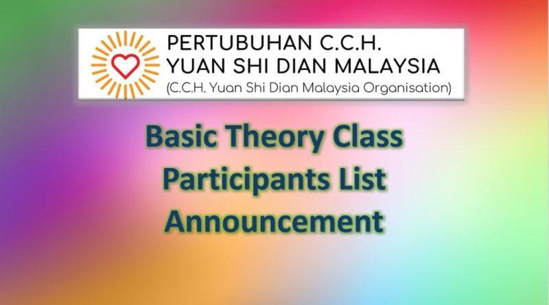 Yuan Shi Dian Basic Theory Class- 9th Batch English Class (Participants List Announcement)