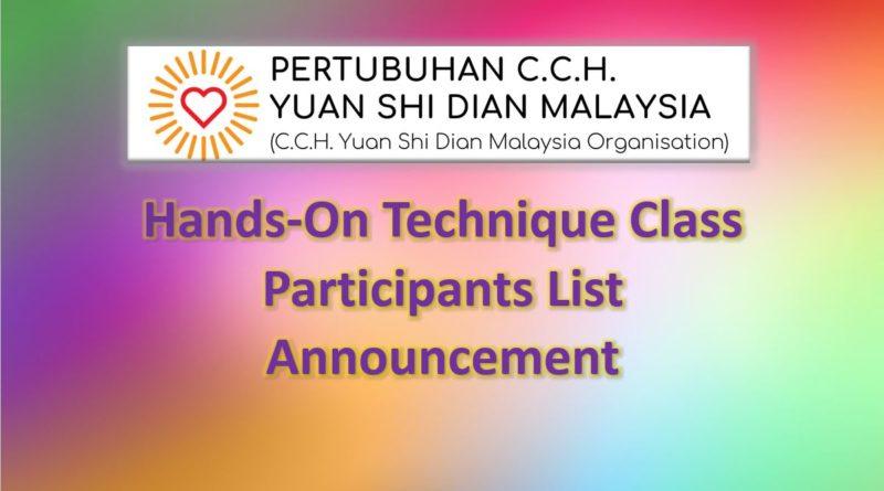 Yuan Shi Dian Hands-On Technique Class- 9th Batch English Class (Participants List Announcement)