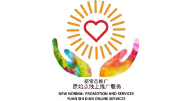 新常态推广~ 原始点线上推广服务 New Normal Promotion and Services ~ Yuan Shi Dian Online Services